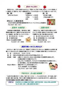 tsunagaro_no40_02