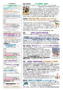 tsuruoka_114_02