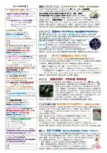 tsutuokacity_No.116 2.14_02