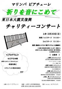0330yamagata_01