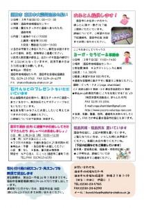 konnichiwadayori26.2_02