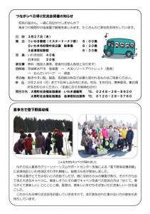 nagomi_vol65_02