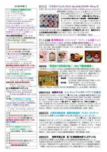 tsuruoka_no118_02