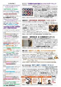 tsuruoka_no119_02