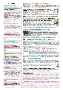 tsutuokacity_no122_02