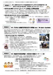 yamagata77-0228_02