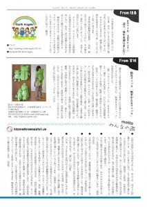 20140319-47_02