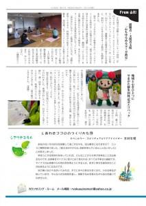 20140319-47_03
