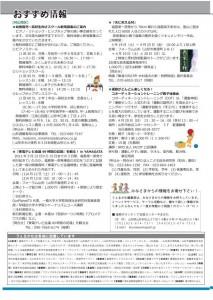 20140319-47_05