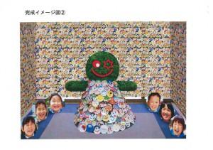 kouen_fukushima_p_06