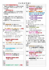 tsuruokacity_123_02
