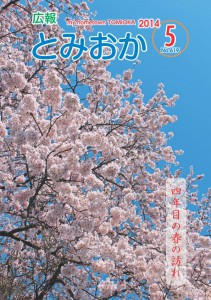 kouhou619_01