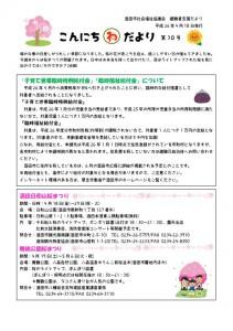 sakata_26.4_01