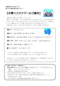 2014-0610-1747_01