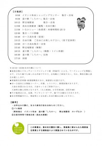 2014-0610-1747_02