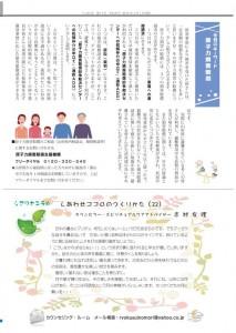 20140618-50_04