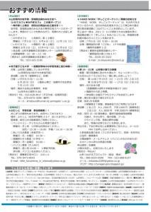 20140618-50_05