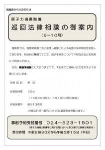 2609~10-001-thumb-autox1132-7575