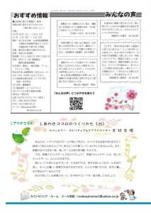 20140917-53_03