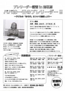 20141028-100101_02
