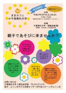 2015mamacafe_01