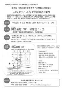 kyoto03_01annai_01