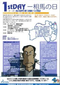 machi_monogatari_03