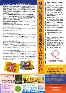 machi_monogatari_10