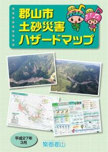 koriyama_map20150514
