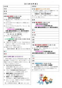 turuoka_hinan178_02