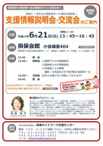 medical_net_info20150601_01