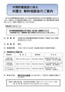 okuma_info20150615
