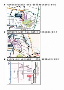 okuma_info20150615_02
