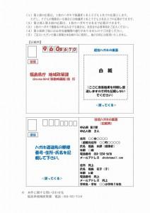 okuma_info20150620_02