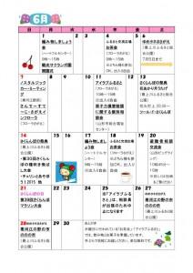 sagae_tunagaro_64_02