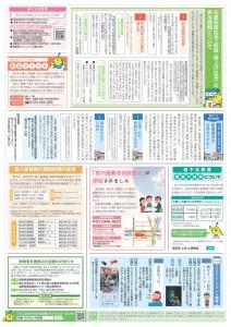 fukushima_now_33_01