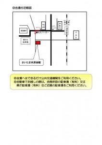 fukushimaken_info20150728_01