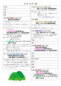 tsuruoka_hinan185_01