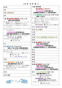 tsuruoka_hinan189_01