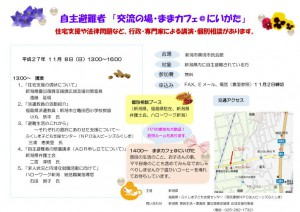 mamacafe_niigata20151108