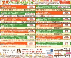 okuma_yuicom20151030
