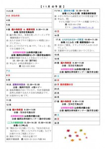 tsuruoka_hinan202_01