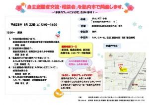 mamacafe_tainai2015