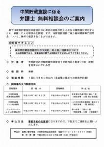 okuma_storage20160108