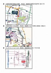 okuma_storage20160108_2