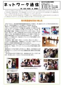 nagai_net48
