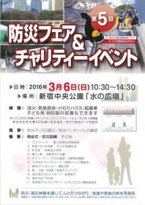 tokyo_lion_bbq201603