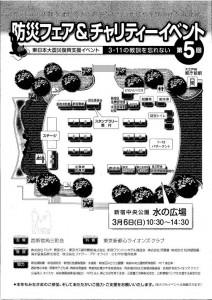 tokyo_lion_bbq201603_01
