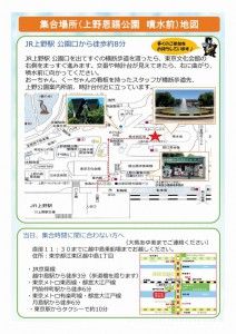 okuma_sumidagawa2016_2
