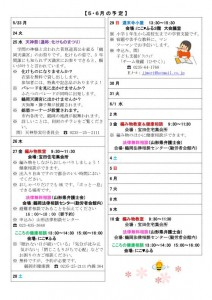 tsuruoka_hinan229_01